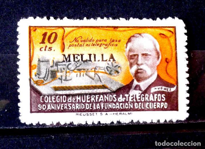HUÉRFANOS TELÉGRAFOS, MELILLA, 10 CTS., NUEVA, SIN CH. (Sellos - España - Estado Español - De 1.936 a 1.949 - Usados)