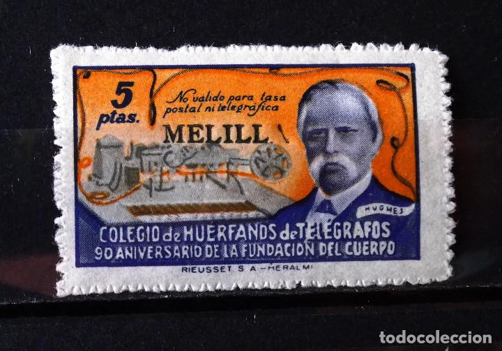 HUÉRFANOS TELÉGRAFOS, MELILLA, 5 PTAS., NUEVA, SIN CH. (Sellos - España - Estado Español - De 1.936 a 1.949 - Usados)