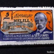 Sellos: HUÉRFANOS TELÉGRAFOS, MELILLA, 5 PTAS., NUEVA, SIN CH.. Lote 256145580