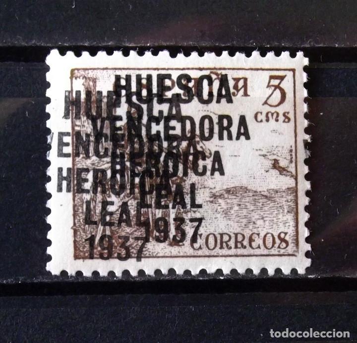 VIÑETA, 5 CTS., HUESCA, 1937, NUEVA, SIN CH. (Sellos - España - Estado Español - De 1.936 a 1.949 - Usados)