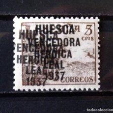 Sellos: VIÑETA, 5 CTS., HUESCA, 1937, NUEVA, SIN CH.. Lote 256145830