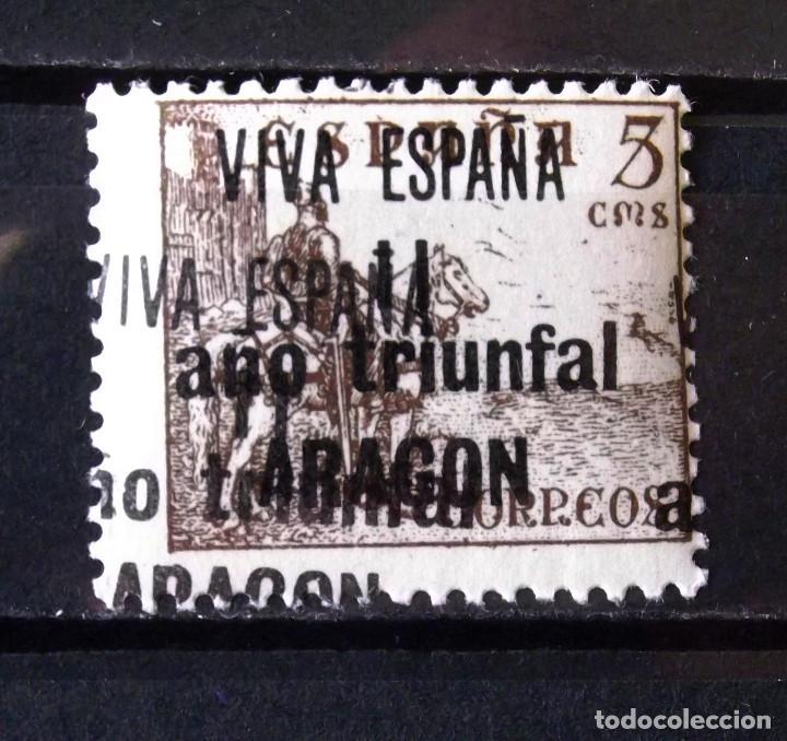 VIÑETA, 5 CTS., ARAGÓN, NUEVA, SIN CH. (Sellos - España - Estado Español - De 1.936 a 1.949 - Usados)