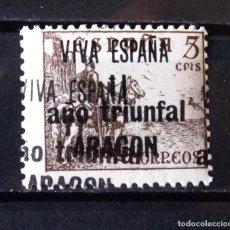Sellos: VIÑETA, 5 CTS., ARAGÓN, NUEVA, SIN CH.. Lote 256145985