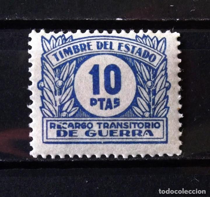 TIMBRE, RECARGO GUERRA, 10 PTAS., NUEVO, SIN CH. (Sellos - España - Estado Español - De 1.936 a 1.949 - Usados)