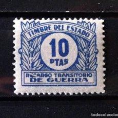 Sellos: TIMBRE, RECARGO GUERRA, 10 PTAS., NUEVO, SIN CH.. Lote 256146120