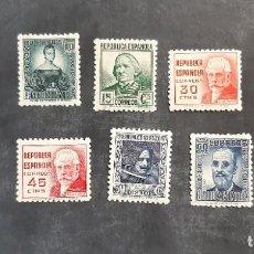 Sellos: ESPAÑA 1936/38. EDIFIL 731/740**. NUEVOS, CENTRADO DE LUJO. Lote 257239010