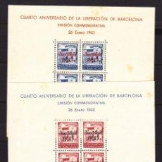 Sellos: D70 AYUNTAMIENTO DE BARCELONA EDIFIL Nº 53-54 ** UNA HOJITA CON CORTE. Lote 257313280