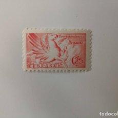 Sellos: PEGASO CORRESPONDENCIA URGENTE DEL AÑO 1942 EDIFIL 952 EN NUEVO**. Lote 257321510