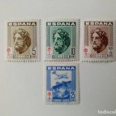 Sellos: PRO. TUBERCULOSOS DEL AÑO 1948 EDIFIL 1040/1043 EN NUEVO**. Lote 257322060