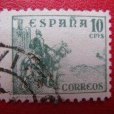 Sellos: -1937, CID, EDIFIL 819. Lote 257547065