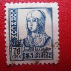 Sellos: -1937, ISABEL LA CATOLICA, EDIFIL 827. Lote 257547245