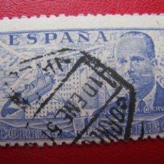 Sellos: -1941, JUAN DE LA CIERVA, EDIFIL 944. Lote 257547430