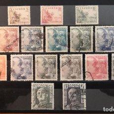 Sellos: ESPAÑA 1949-1953. EDIFIL 1044/1061. SERIE COMPLETA USADA EN EXCELENTE ESTADO. VER ANVERSO TIPO.. Lote 257598615