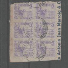 Sellos: LOTE B2-SELLOS ESPAÑA. Lote 257676190