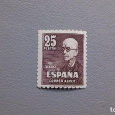 Sellos: ESPAÑA - 1947 - ESTADO ESPAÑOL - EDIFIL 1015 - MNH** - NUEVO - AEREO - FALLA.. Lote 258220710
