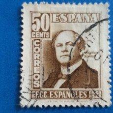 Sellos: USADO. AÑO 1948. EDIFIL 1037. CENTENARIO DEL FERROCARRIL. MARQUEZ DE SALAMANCA.. Lote 259870835