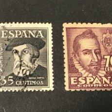 Selos: EDIFIL 1035 1036 PERSONAJES, SERIE USADA, LOS DE LAS FOTOS.. Lote 260372295