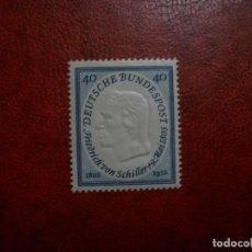 Selos: /02.05/-ALEMANIA FEDERAL-1955-SERIE COMPLETA EN NUEVO CON CHARNELA(**MLH)-A 5%. Lote 260554870