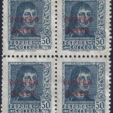 Sellos: EDIFIL 845 FERNANDO EL CATÓLICO 1938 (BLOQUE DE 4). MNG.. Lote 260766075
