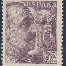 Sellos: EDIFIL 1048A GENERAL FRANCO 1950 (VARIEDAD...25 CTS INCLINADO). VALOR CATÁLOGO: 80 €. MNH **. Lote 260769500