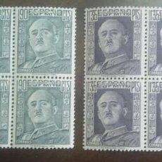 Sellos: SELLOS DE FRANCO 1947. EDIFIL 1000 Y 1001. SERIES DE 6 SELLOS NUEVOS.. Lote 261142915