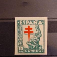 Sellos: AÑO 1948 PRO TUBERCULOSOS SELLO NUEVO SIN DENTAR EDIFIL 1009 VALOR DE CATALOGO 8.50 EUROS. Lote 261144205