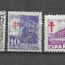 Sellos: ESPAÑA, PRO OBRAS ANTI-TUBERCULOSIS, 1947-48, COMPLETA, EDIFIL 1017-1019. Lote 261171790