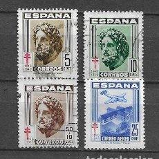 Sellos: ESPAÑA, PRO OBRAS ANTI-TUBERCULOSIS, 1948, COMPLETA, EDIFIL 1040-1043. Lote 261172640