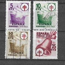 Sellos: ESPAÑA, PRO OBRAS ANTI-TUBERCULOSIS, 1949, COMPLETA, EDIFIL 1066-1069. Lote 261173395