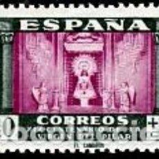 Sellos: ESPAÑA.- SELLO Nº 998 VIRGEN DEL PILAR NUEVO SIN CHARNELA.. Lote 261181220