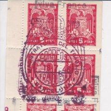 Selos: HP4-11- FISCALES HOJA 8 SELLOS SELLO MUNICIPAL. VER MARCAS MAGISTª TRABAJO Y VIVA FRANCO 1946. Lote 261320955