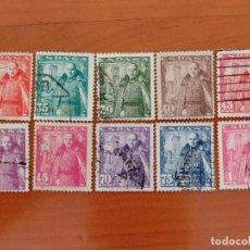 Selos: SELLOS ESPAÑA 1024-1032. FRANCO Y CASTILLO DE LA MOTA. ESTADO ESPAÑOL. 1948-1954. USADO.. Lote 261584025