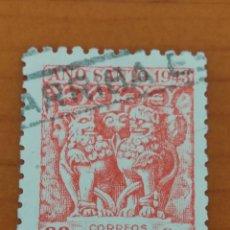 Selos: SELLO ESPAÑA Nº 964. ESTADO ESPAÑOL. AÑO SANTO COMPOSTELANO 1943-44. USADO.. Lote 261584225