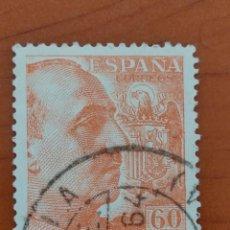 Timbres: SELLO ESPAÑA 1054. CID Y GRAL.FRANCO. USADO.. Lote 261584445