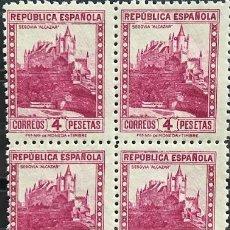 Sellos: EDIFIL 771 BLOQUE 4 SELLOS MNH SELLOS ESPAÑA NUEVOS AÑO 1938 MONUMENTOS Y AUTOGIRO. Lote 261609145