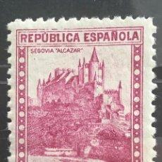 Sellos: EDIFIL 771 SELLOS MNH SELLOS ESPAÑA NUEVOS AÑO 1938 MONUMENTOS Y AUTOGIRO. Lote 261610090