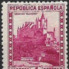 Sellos: EDIFIL 771 SELLOS MNH SELLOS ESPAÑA NUEVOS AÑO 1938 MONUMENTOS Y AUTOGIRO. Lote 261610185