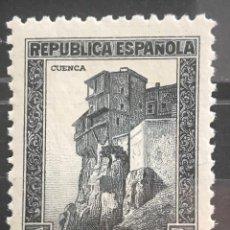 Sellos: EDIFIL 770 SELLOS MNH SELLOS ESPAÑA NUEVOS AÑO 1938 MONUMENTOS Y AUTOGIRO. Lote 261614265
