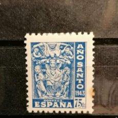 Sellos: ESPAÑA SELLO COMPOSTELA EDIFIL 966 NUEVOS CON SOMBRAS. Lote 261645440