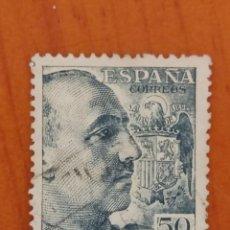 Sellos: SELLO ESPAÑA 1053. EDIFIL. CID Y GRAL.FRANCO. 1948-55. USADO.. Lote 261791130