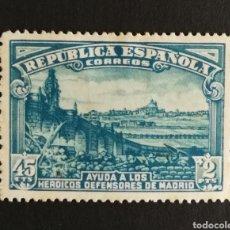 Selos: ESPAÑA N°757 MNG(*) SIN GOMA (FOTOGRAFÍA REAL). Lote 261974965