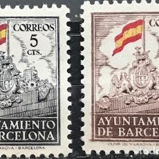 Sellos: EDIFIL SH29 30 MNH SELLOS ESPAÑA 1941 II ANIVERSARIO DE LA LIBERACION DE BARCELONA SH 29 30. Lote 261979130