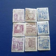Sellos: 1944 MILENARIO DE CASTILLA. Lote 261981155