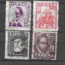 Sellos: ESPAÑA, PERSONAJES, 1948, COMPLETA, EDIFIL 1033-1036. Lote 261989255