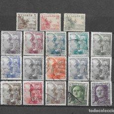 Sellos: ESPAÑA, CID Y FRANCO, 1948, COMPLETA, EDIFIL 1044-1061. Lote 261997965