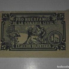 Sellos: SELLO PROHUERFANOS DE LA GUARDIA CIVIL. Lote 262002410