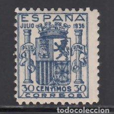 Sellos: ESPAÑA, 1936 EDIFIL Nº 801 /*/, ESCUDO DE ESPAÑA.. Lote 262008905