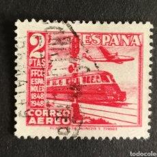 Sellos: ESPAÑA N°1039 USADO (FOTOGRAFÍA REAL). Lote 262023795
