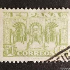 Selos: ESPAÑA N°810 USADO (FOTOGRAFÍA REAL). Lote 262025795