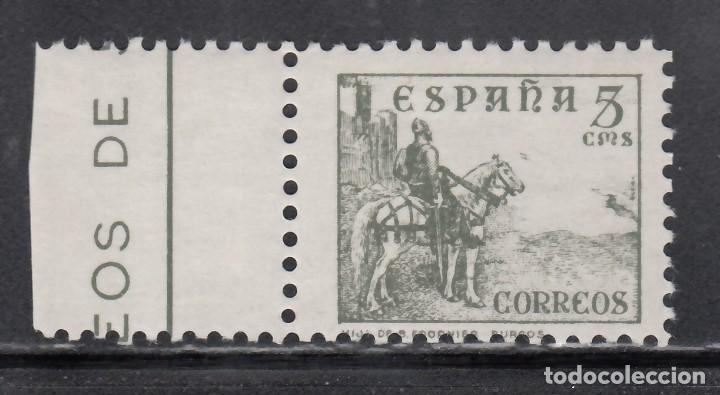ESPAÑA, 1937 EDIFIL Nº 816EC /**/, COLOR CAMBIADO, 5 C. VERDE, (Sellos - España - Estado Español - De 1.936 a 1.949 - Nuevos)